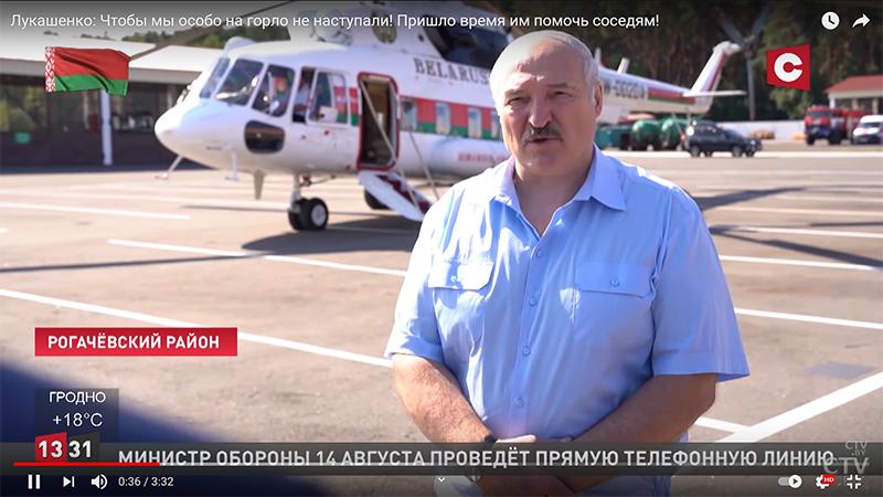 Лукашенко: Чтобы мы особо на горло не наступали! Пришло время им помочь соседям!